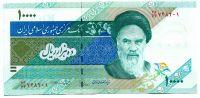 Irán - (P 146i) 10 000 Rials (2015) - UNC