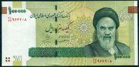 Irán - (P 151d) 100 000 Rials (2018) - UNC