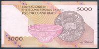 Irán - (P 152 b) bankovka 5 000 Rials (2015) - UNC
