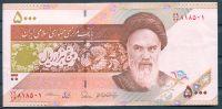 Irán - (P 152 b) 5 000 Rials (2015) - UNC