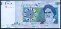 Irán - (P 153a) 20 000 Rials (2014) - UNC