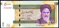 Irán - (P 155) 50 000 Rials (2015) - UNC