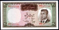 Irán - (P 78b) 20 Rials (1967) - UNC