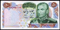 Irán - (P 97a) 50 Rials (1971) - aUNC