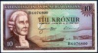 Island - (P 38b) 10 Kronur (1957) - UNC
