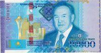 Kazachstán (P 47) - 10 000 Tenge (2016) - UNC pamětní bankovka