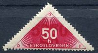 (1937) č. DR2 B ** - Československo - Doručení