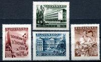 (1943) MiNr. 128 - 131 ** - Slovenský štát - Kulturní fond