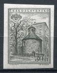 (1955) č. 853 B ** IV. typ - Československo - Výstava poštovních známek PRAGA