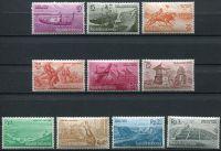 (1961) MiNr. 291 - 300 A ** - Indonesie - turismus