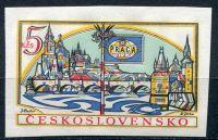 (1962) č. 1268 B ** - Československo - Praga 1962