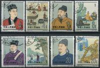 (1962) MiNr. 667 - 674 - O - Čína - Vědci ze staré Číny (C92)