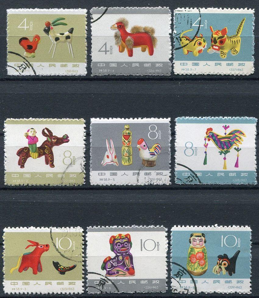 (1963) č. 765 - 773 - O - Čína - dětské hračky - poštovní známky | www.tgw.cz