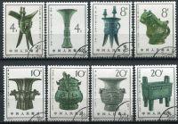 (1964) MiNr. 811 - 818 - O - Čína -  bronzové nádoby