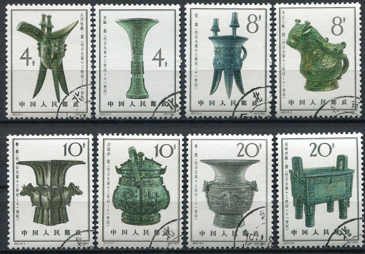 (1964) č. 811 - 818 - O - Čína poštovní známky | www.tgw.cz