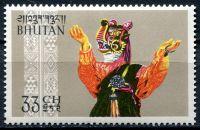 (1964) MiNr. 26 ** - Bhútán - tanečník