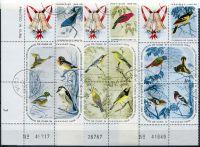 (1965) MiNr. 1088 - 1102 - O - bl. + K - Kuba - Vánoce: ptáci
