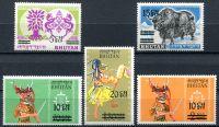 (1965) MiNr. 64 - 68 ** - Bhútán - přetisková série