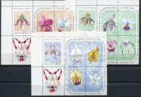(1966) MiNr. 1249 - 1263 - O - bl. + K - Kuba - Vánoce: orchideje