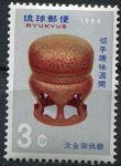 (1966) MiNr. 175 ** - Ryu Kyu - Filatelistický týden.