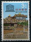(1966) MiNr. 176 ** - Ryu Kyu - UNESCO