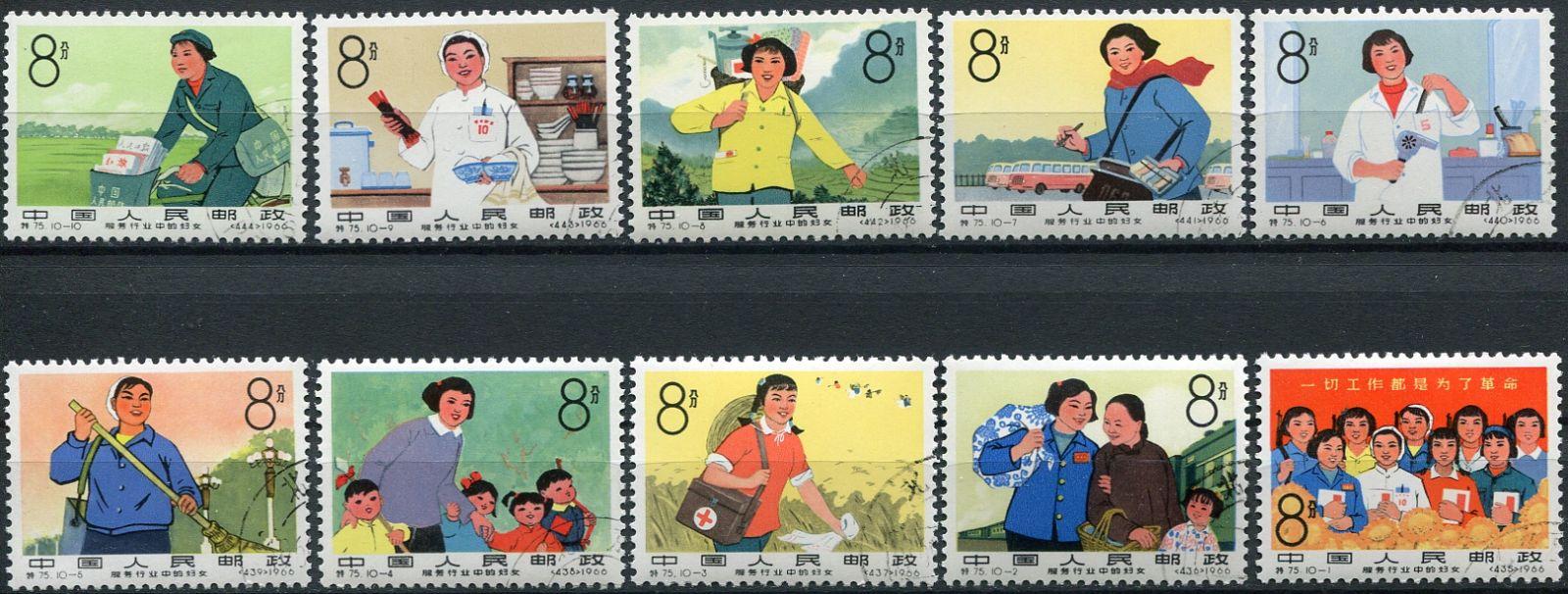 (1966) MiNr. 935 - 944 - O - Čína - Ženy v profesním životě