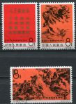 (1967) MiNo. 955 - 957 - O - China  - (C124)  heroism of drilling team No. 32111