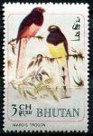 (1968) MiNr. 249 A ** - Bhútán - Ptactvo