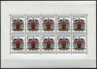 (1968) PL 1718 ** - Československo - Znak hlavního města Prahy (kvp lep!)