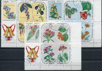 (1969) MiNr. 1536 - 1550 - O - bl. + K - Kuba - Vánoce: Květiny