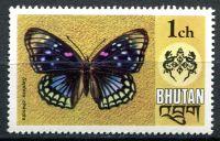 (1975) MiNr. 606 ** - Bhútán - Motýli