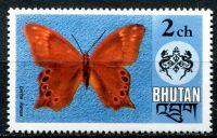 (1975) MiNr. 607 ** - Bhútán - Motýli