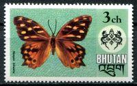 (1975) MiNr. 608 ** - Bhútán - Motýli