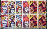 (1977) č. 2276 - 2280 ** - 4-bl - Československo - Výzkum vesmíru