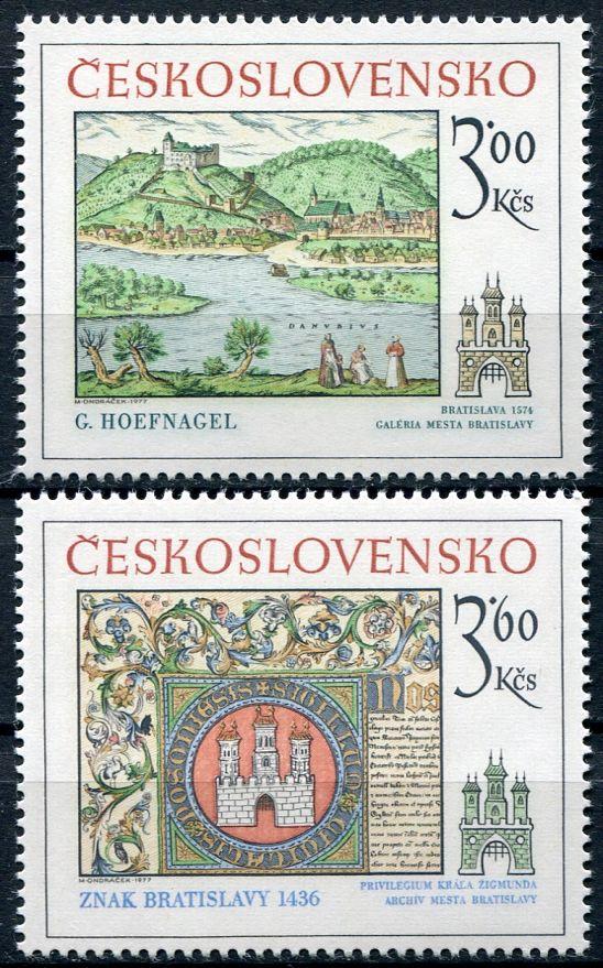 (1977) č. 2289 - 2290 ** - Československo - Bratislavské historické motivy 1977   www.tgw.cz