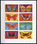 (1979) Yt GQ 125 nd ** - Rovníková Guinea - Motýli