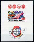 (1980) A 2434 B - I. typ  ** - Československo - Interkosmos
