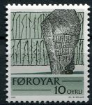 (1981) MiNr. 65 ** - Dänemark Färöer - Runen