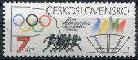 (1984) č. 2633 ** - Československo - 90 let MOV