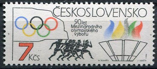 (1984) č. 2633 ** - Československo - 90 let MOV   www.tgw.cz
