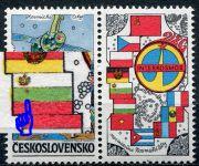 (1984) č. 2641 ** KL - Českoslovebnsko - DV 6K/2 - skvrna v pruhu vlajky