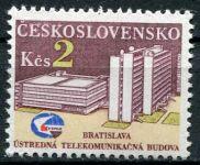 (1984) č. 2649 ** - Československo - Úřední telekom. budova Bratislava