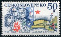 (1984) č. 2661 ** - Československo - 40. výročí SNP