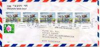 (1988) Dopis OH Soul adresovaný do Německa  raz. 25.IX.1988 *