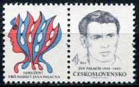 (1991) č. 2982 ** - ČSSR - KL - Jan Palach