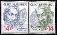 (1996) č. 105-106 ** sp - Česká republika - Lucemburkové