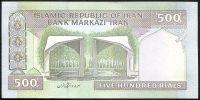 Irán - (P 137 Ad) 500 Rials (2005) - UNC - neoficiální přítisk
