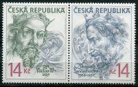 (1996) č. 107-108 ** sp - Česká republika - Lucemburkové