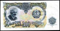 Bulharsko - (P87) 200 Leva (1951) - UNC