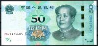 Čína (P 915) - 50 JUAN (2019) - UNC